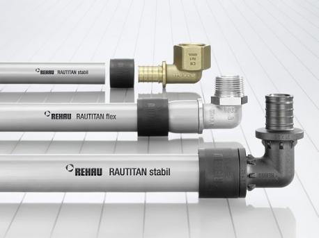 Труба Rehau Rautitan Stabil 16 мм (11301211100)