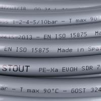 Труба Stout из сшитого полиэтилена 16х2 2