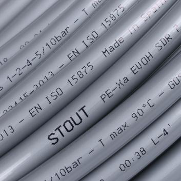 STOUT PEX-a труба из сшитого полиэтилена 16х2,2