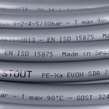 STOUT 16х2,2 (бухта 500 метров) PEX-a труба из сшитого полиэтилена с кислородным слоем, серая